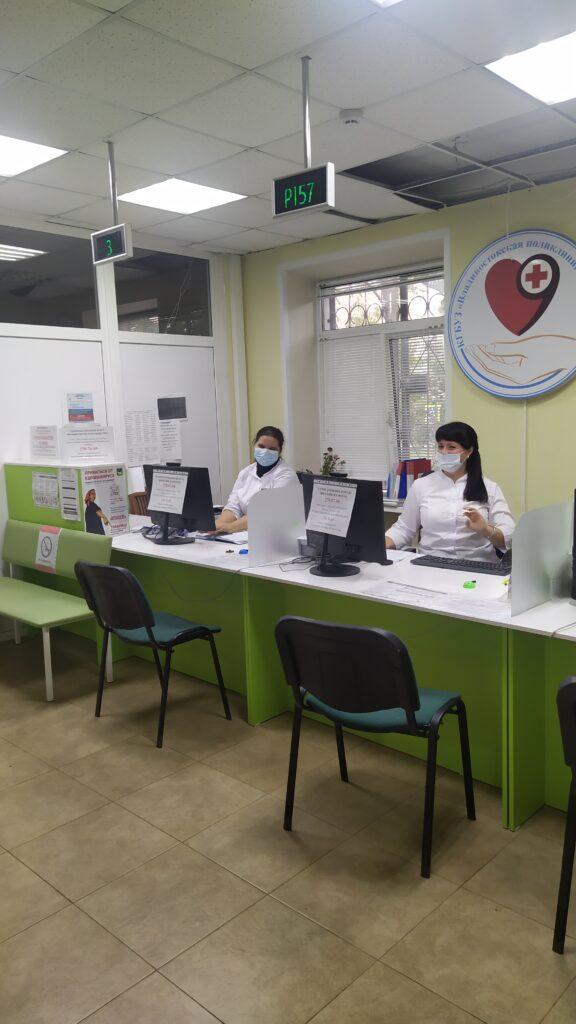 На ФОТО. Филиал поликлиники N 9 Владивостока (ранее поликлиника N 8) после реконструкции. Регистратура